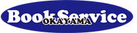 株式会社 岡山ブックサービス